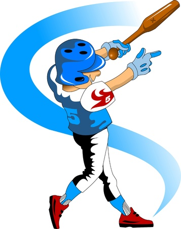 illustration of a young baseball player jumping with the ball;