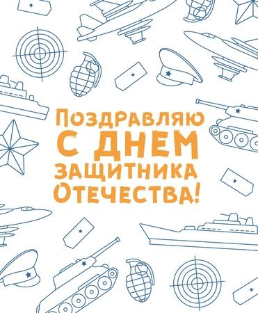 Sabelskaya190200162