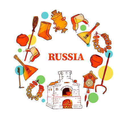 Illustration pour Welcome to Russia poster or banner with russian culture items such as bricks stove, samovar kettle and balalaika, vector illustration isolated on white background. - image libre de droit