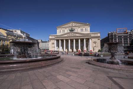 The City Of Moscow. Russia. June 13 2015: the Bolshoi theatre in Moscow.
