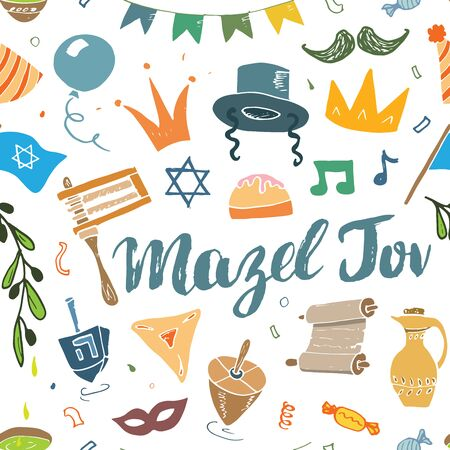 Illustration pour Mazel tov seamless pattern, Jewish holiday hand drawn items, vector illustration. - image libre de droit
