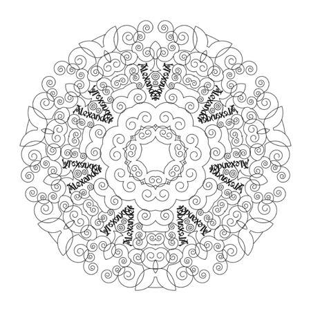 Alexander mandala. Ethnic decorative elements. Islam, Arabic, Indian, turkish, pakistan, chinese, ottoman motifs.