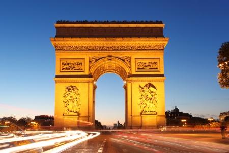 Famous Arc de Triomphe in the evening, Paris, France