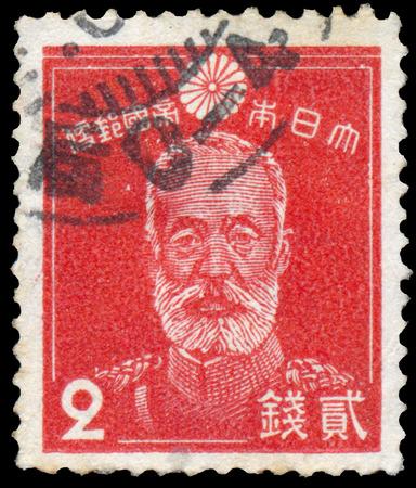 JAPAN - CIRCA 1937: Stamp printed in Japan shows General Nogi, circa 1937