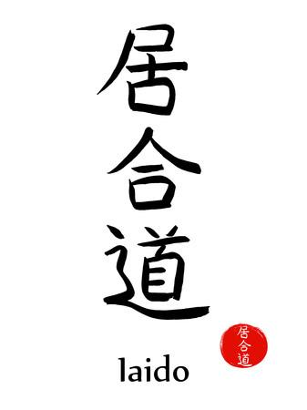 Samuraystudio180200002