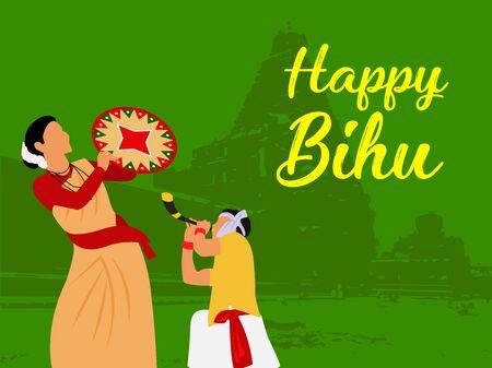 Illustration pour BIHU FESTIVAL ICON FOR ASSAM - Vector - image libre de droit