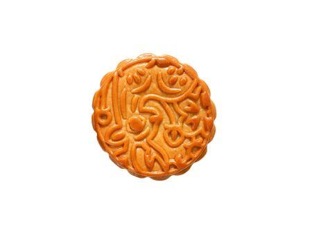Photo pour Mooncakes isolated on white  for Mid-Autumn Festival or Mooncake Festival. - image libre de droit
