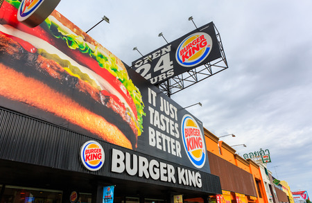 CHACHOENGSAO, THAILAND – AUGUST 10 , 2015 : BURGER KING restaurant at Motorway Rest Area where located middle way to PATTAYA town in day time in Chachoengsao, Thailand on August 10, 2015