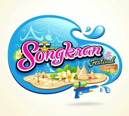 Illustration pour Songkran Festival summer of Thailand - image libre de droit