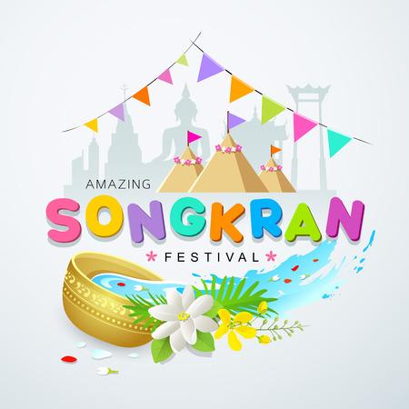 Illustration pour Songkran festival of Thailand design background - image libre de droit