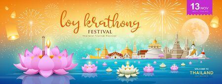 Illustration pour Thailand loy krathong festival banners on river at night design - image libre de droit