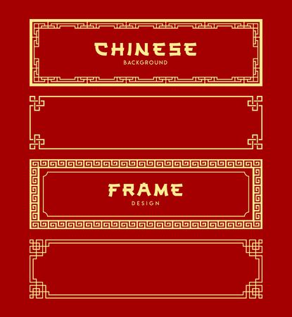 Illustration pour Chinese frame vector banners collections on gold and red background, illustrations - image libre de droit