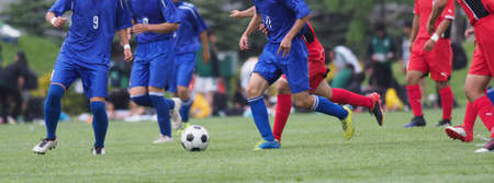 Photo pour football game in hokkaido japan - image libre de droit