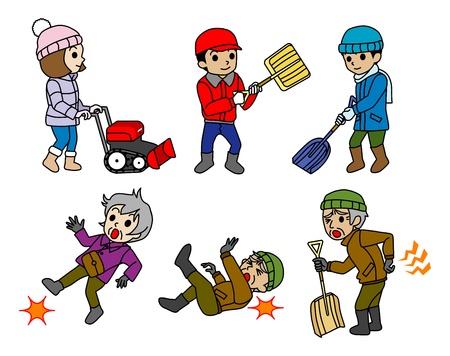 Winter people   Snow removal,Snowplow,winter Risk of elderly