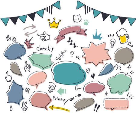 Illustration pour Hand-drawn illustration set of simple and easy-to-use speech bubbles - image libre de droit