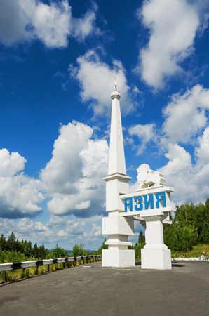 SVERDLOVSK OBLAST , RUSSIA - JULY 12, 2016: The monument on the border of Europe and Asia on a Sunny summer day. The view from Asia
