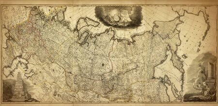 Old map of the Russian Empire, printed in 1786