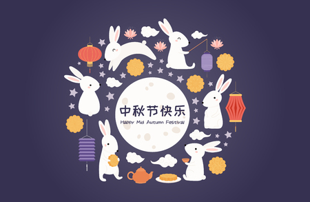 Illustration pour Mid autumn card, poster, banner design with full moon, cute bunnies, mooncakes, lanterns, Chinese text Happy Mid Autumn Festival. Flat style vector illustration. Festive elements holiday celebration. - image libre de droit