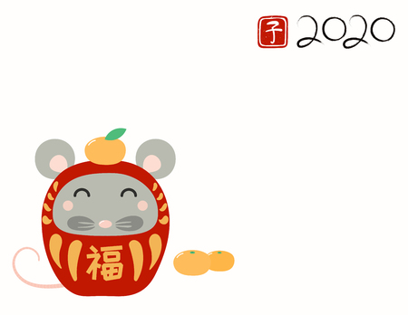 Illustration pour 2020 Chinese New Year greeting card with cute daruma doll rat with Japanese kanji for Good fortune, oranges, red stamp with kanji for Rat. Vector illustration. Design concept, element, holiday banner. - image libre de droit