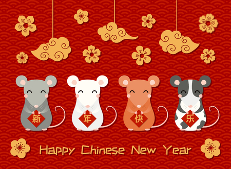 Illustration pour 2020 New Year greeting card with cute rats, cards with Chinese text Happy New Year, clouds, flowers, on a waves pattern background. Vector illustration. Design concept holiday banner, decor element. - image libre de droit