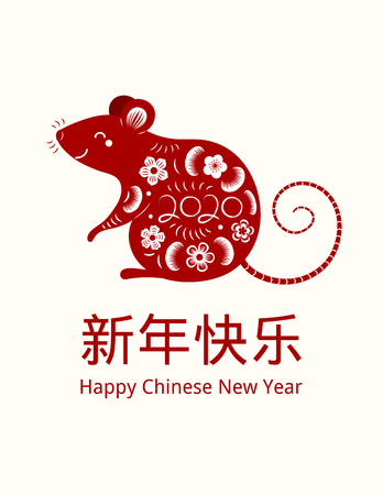 Ilustración de 2020 New Year greeting card with red rat silhouette, Chinese text Happy New Year. Vector illustration. Isolated objects on white. Papercut flat style design. Concept for holiday banner, decor element. - Imagen libre de derechos