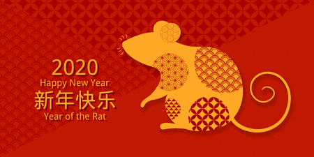 Illustration pour 2020 New Year greeting card with rat silhouette, numbers, Chinese text Happy New Year, golden on red background. Vector illustration. Flat style design. Concept for holiday banner, decor element. - image libre de droit