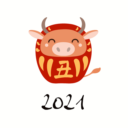 Ilustración de Hand drawn vector illustration of a cute daruma doll ox with kanji for zodiac ox. Isolated objects on white background. Design element for Chinese New Year card, holiday banner, decor. - Imagen libre de derechos