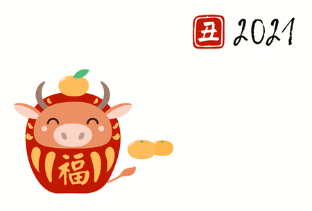 Ilustración de Chinese New Year card with cute daruma doll ox with kanji for Good fortune, oranges, stamp with kanji for zodiac ox. Hand drawn vector illustration. Design concept holiday banner, poster. - Imagen libre de derechos