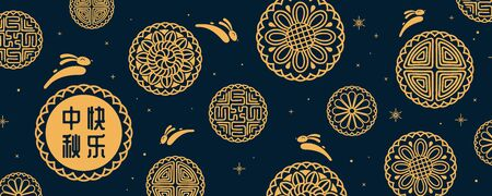 Illustration pour Card, poster, banner design with mooncakes, cute jumping rabbits, stars, Chinese text Happy Mid Autumn, gold on blue. Hand drawn vector illustration. Concept for holiday decor element. Flat style. - image libre de droit