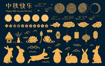 Illustration pour Set of gold Mid Autumn elements, rabbits, full moon, stars, clouds, lanterns, mooncakes, lotus flowers, Chinese text Happy Mid Autumn. Isolated objects. Hand drawn vector illustration. Flat style. - image libre de droit