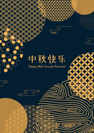 Ilustración de Abstract card, banner design with traditional patterns circles representing full moon, Chinese text Happy Mid Autumn, gold on blue. Vector illustration. Flat style. Concept for holiday decor element. - Imagen libre de derechos