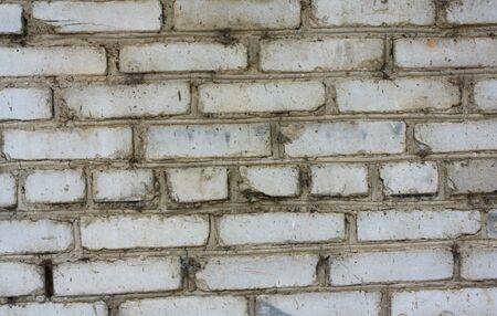 Hollow Brick Texture