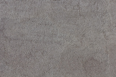 Concrete Wall As Background (Gray)