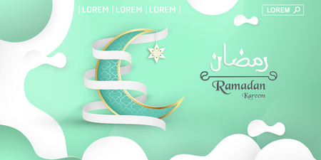 Illustration pour Template for Ramadan Kareem with green and gold color. 3D Vector illustration design in paper cut and craft  for islamic greeting card, invitation, book cover, brochure, web banner, advertisement. - image libre de droit