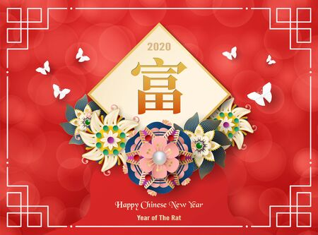 Illustration pour Happy Chinese new year 2020, year of the rat. Template design for cover, invitation, poster, flyer, packaging. Illustration in paper cut and craft. - image libre de droit
