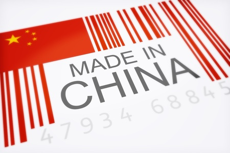 Product bar code symbolizing the massive amounts of imported goods from China isolated on a white background, 300 D.P.I