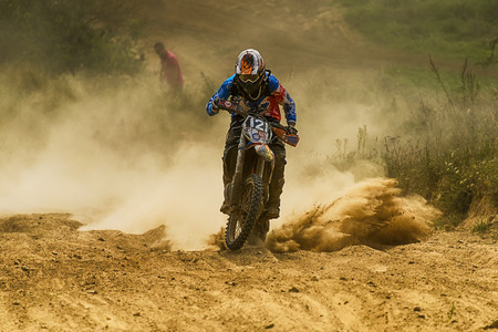 Lviv, Ukraine - 11 Septemberl 2016: The third stage of the Ukrainian championship in cross-country cycling . Unknown  racer overcome a track .