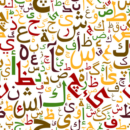 Illustration pour Colorful arabic letters seamless pattern with decorative calligraphic font on white background, for textile or interior design - image libre de droit