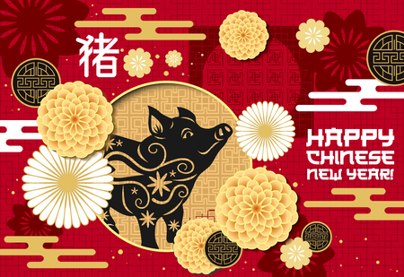 Illustration pour Chinese New Year holiday greeting card with asian lunar calendar Earth Pig. Zodiac animal symbol of boar, oriental spring festival flower and golden paper cut ornament festive banner design - image libre de droit