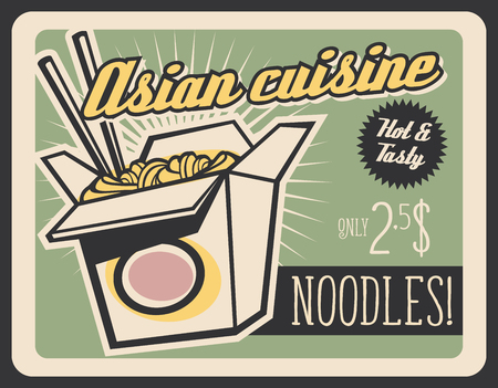 Asian cuisine fast food retro poster. Vector vintage ...