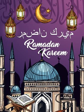 Illustration pour Ramadan Kareem islam religion fasting month. Muslim mosque and festive arabian lantern with crescent moon, sacred Koran and rosary beads sketches. Islamic Ramazan Eid Mubarak greetings vector design - image libre de droit