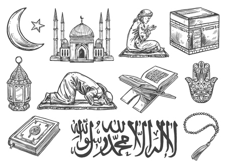 Illustration pour Islam religion and culture line art icons. Muslim mosque and crescent moon, Ramadan lantern and Holy Quran, arabic calligraphy, Kaaba mosque in Mecca, prayer or salah, rosary and hamsa, hand vector - image libre de droit