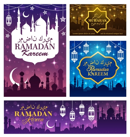 Illustration pour Ramadan Kareem and Eid Mubarak Muslim religious holidays. Vector Ramadan Kareem in Arabian calligraphy, Eid Mubarak celebration lanterns and night mosque with crescent moon and star silhouette - image libre de droit