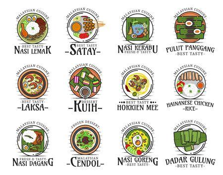 Ilustración de Malaysian cuisine isolated national food logos. Vector nasi lemak and satay, kerabu and pulut panggang, laksa and kuih, hokkien mee, hainanese chicken rice, nasi dagang and doreng, cendol and dadar - Imagen libre de derechos
