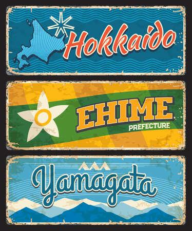 Ilustración de Hokkaido, Ehime and Yamagata tin vector plates, Japan prefecture grunge signs. Japanese region vintage metal plates with territory silhouettes and symbols. Asian trip memories retro sign - Imagen libre de derechos