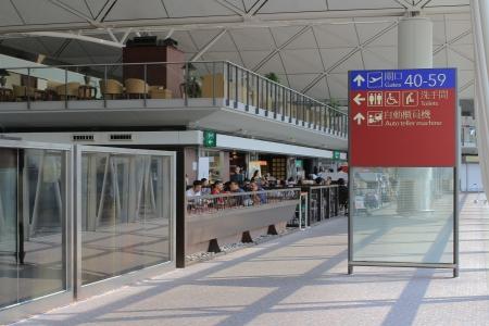 Hong Kong international airport