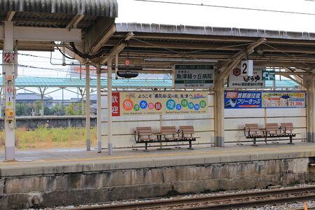 Uozu station