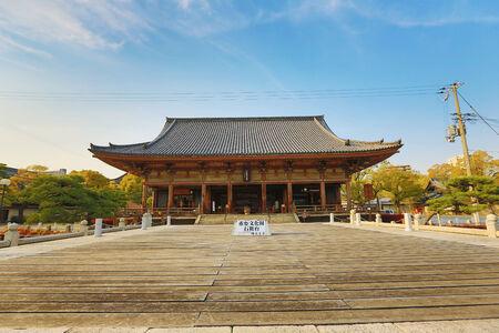 Tennoji temple, Japanese temple in Osaka