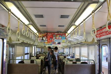the  Inside of JR train depart from kure line