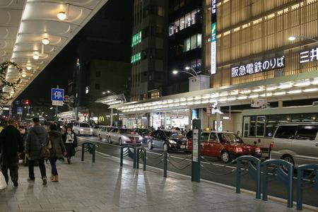 the modern street at Kawaramachi at kyoto japan